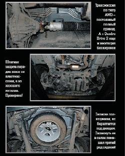 Тест драйв автомобилей: Jeep Commander CRD и VW Touareg V6 TDI