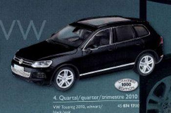 Игрушечный автомобиль представляет новый VW Touareg