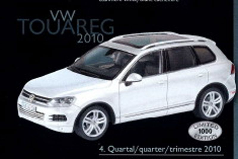 http://w04.ru/images/VWTouaregNew.jpg