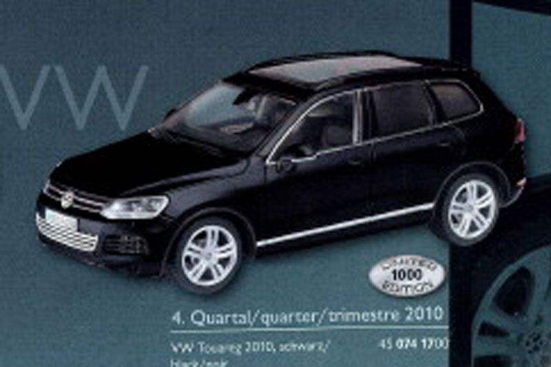 http://w04.ru/images/VWTouaregNew1.jpg