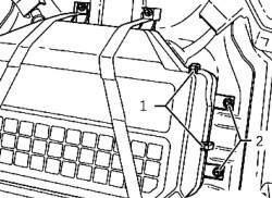 Правое крепление крышки отсека для АКБ