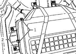 Левое крепление крышки отсека для АКБ