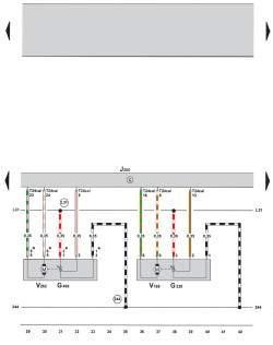 Электросхема климатической установки Climatronic 2-C (устанавливается с 05.2005) 3