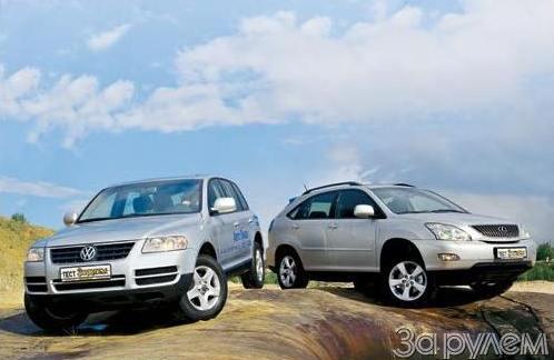 Тест драйв автомобилей: Lexus RX300, Volkswagen Touareg V6 3,2