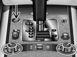 стартерная кнопка при доступе без ключа