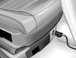 Правое переднее сиденье со штуцером для присоединения шланга